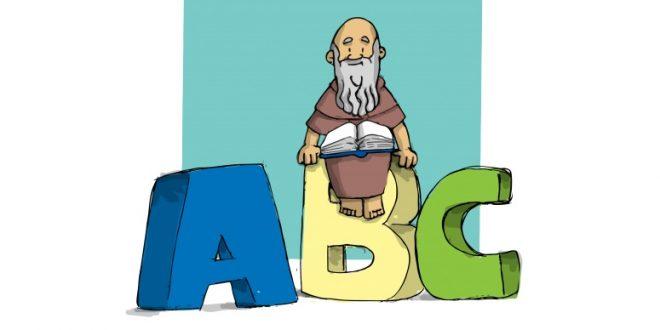 ABC Bíblico con San Jerónimo